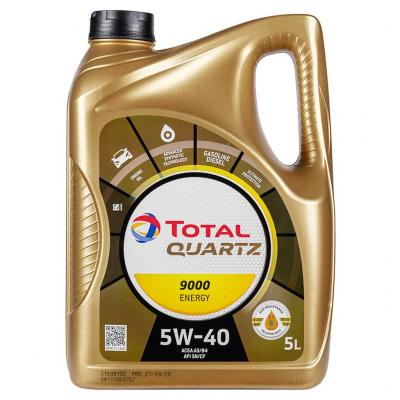 Total Quartz 9000 Energy 5W-40 motorolaj, 5lit.